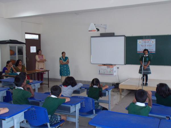 Hindi Recitation Competition