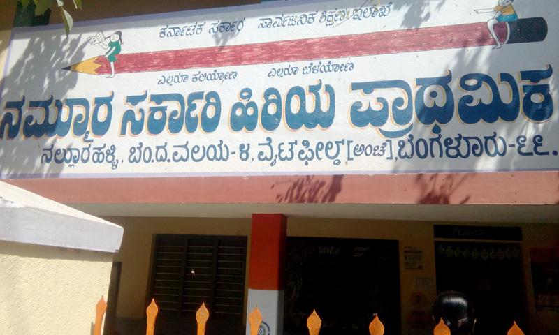 Visit to Govt School3