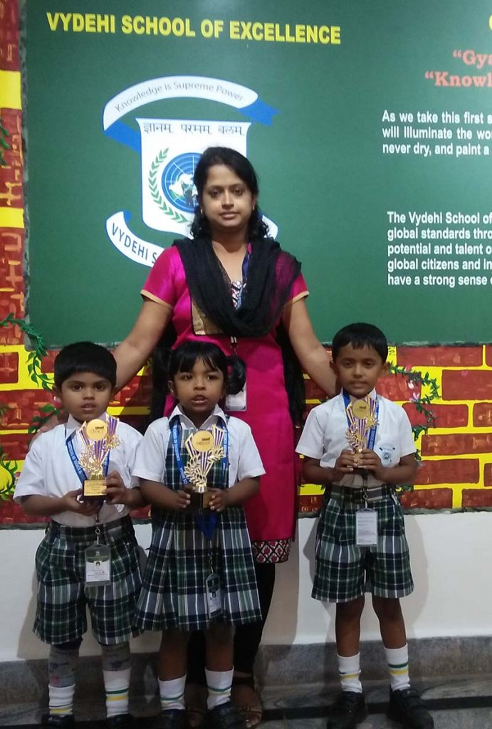 MaRRs Pre School Bee -Inter school championship2017