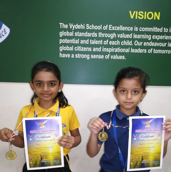 National Essay Writing Competition 2018